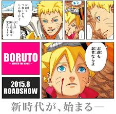 Naruto' Sequel Manga Release Date Is April 27: Hokage Naruto And Son Bolt  Main Figures In New Series