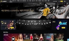 라스벳 신규 LASBET.COM 신규사이트 스포츠토토 먹튀검증 먹튀검증중 - 2020 | 놀이터, 온라인 카지노, 앱