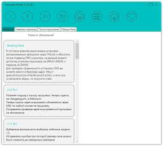 Firmware Finder для <b>HUAWEI</b> & <b>HONOR PC</b> ⋆ TEAM MT Developers