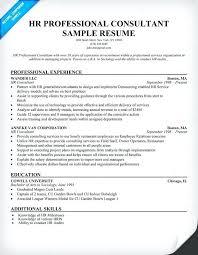 professional affiliations on resume resume resume sample professional  organizations professional organizations on resumes template resumes  professional