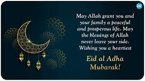 Happy Eid al-Adha: Wishes, images, to share with loved ones this Bakrid 2021  - Hindustan Times