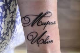 Jméno Tetování Nikdy Neříkej Nikdy Hvězdy Stmelily Svou Lásku