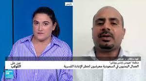 السعودية: أخبار، فيديوهات، تقارير وتحليلات - فرانس 24
