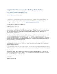 Scholarship Letter Of Recommendation Template Samples Letter