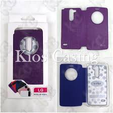 lg flip phone purple. jual lg g3 stylus d690 - flip cover view stand case casing sarung murah lg phone purple e