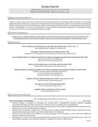 San Administration Sample Resume Cool Sample Civilian And Federal Resumes Resume Valley