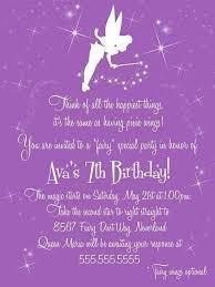 Create Invitations Free The Create Birthday Invitation Card With