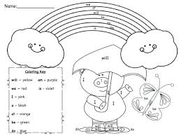 Sight Word Coloring Pages Beautiful Sight Word Coloring Pages