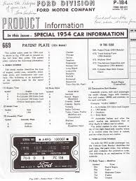 Ford Vin Decoder Chart 1954 Ford Vin Decoder Ford 17 Digit Vin Decoder Ford Vin