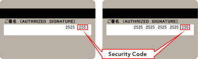 Authentication By Security Code Payment Jal Domestic Flights
