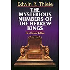Israelite Chart Bibleplaces Blog Chart The Israelite Schism 931 841 Bce