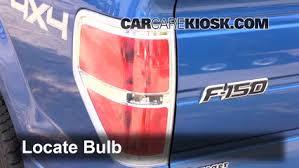 2011 F150 Light Bulb Chart Tail Light Change 2009 2014 Ford F 150 2011 Ford F 150 Xlt