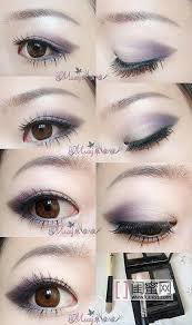 smokey lavender asian eye makeup