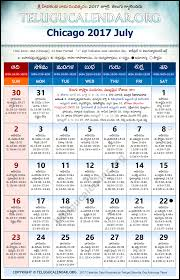 Chicago | Telugu Calendars 2017 July