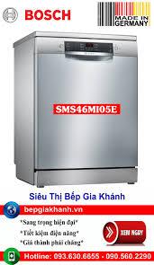 ⭐Máy rửa bát cao cấp 13 bộ SMS46GI01P nhập khẩu Ba Lan máy rửa chén máy rửa  chén bát máy rửa bát máy rửa bát giá rẻ may rua bat may rua