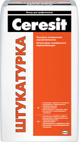 <b>Штукатурка цементная Ceresit</b> 25 кг купить в Минске