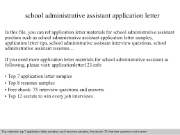 Sample Cover Letter For Administrative Assistant School Administrative Assistant Application Letter