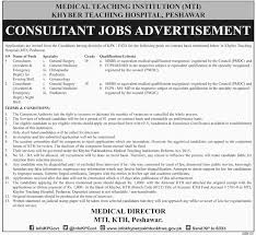 teaching consultant jobs lawteched jobs in khyber teaching hospital for consultant 05 sep 2017