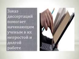 mp темы диссертаций  to mp3 Педагогические диссертации