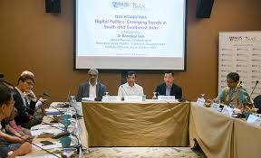 event title isas roundtable