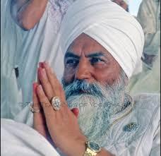 Resultado de imagem para yogi bhajan