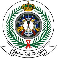 وزارة الدفاع تفتح بوابة التقديم على وظائف القوات المسلحة السعودية 1439 -  مجلة هي