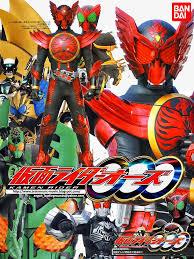 Kamen rider ooo ep 47 - Kamen Rider OOO Ep.47 Summary and Preview ...