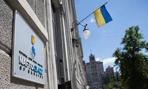 Дізнайтеся, як зареєструватися та увійти в особистий кабінет нафтогаз україни, як передати показання лічильника без реєстрації. Naftogaz Podal V Sud Na Kabmin Trebuet Doplatit Za Deshevyj Gaz Delovoj Novostnoj Sajt Delo Ukraina
