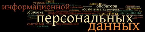отчет по практике в пдн Ивановна мы же отдаем себе отчет в своих действиях В течение практики я приобрл новые навыки и подробнее познакомился с деятельностью комиссии по делам