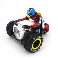 <b>Радиоуправляемые мотоциклы</b> с доставкой от интернет ...