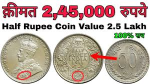 Half Rupee India Old Silver Coin Price Most Expensive British Indian Coin Masterji Coin Value