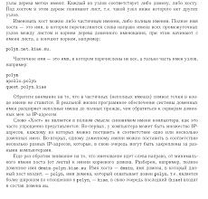 Настройка dns для электронной почты Версия для печати  Настройка dns для электронной почты Версия для печати Конференция ixbt com