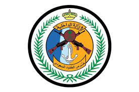فتح باب القبول بـ «حرس الحدود» على رتبة جندي أمن ودوريات بحري