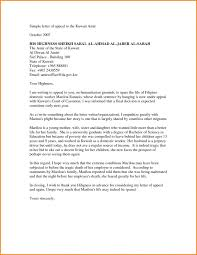 Disability Appeal Letters Free Download Sample Disability Appeal Letter Appeal Letters
