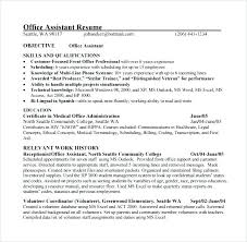 Free Medical Resume Templates Resume Template Receptionist Free
