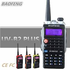 <b>2PCS BaoFeng 8W</b> UV 8D Walkie Talkie 10KM Dual PTT 2800mAh ...
