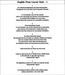 wedding invitation wordings hindi popular wedding invitation 2017 Wedding Cards Invitation Wordings In Hindi hindu wedding invitation card wordings in hindi language yaseen indian wedding card invitation wordings in hindi
