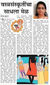 start early and write several drafts about essay on navratri essay on navratri festival in gujarati ultrasonikyikama net