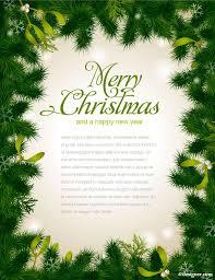 4 Designer Exquisite Christmas Border Background Vector Material