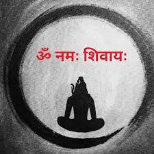 Mahakal - Lord Shiva Drawing Shadow ...