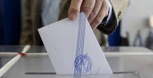 Αποτέλεσμα εικόνας για εκλογες