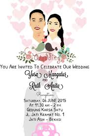 Artstation Wedding E Invitation Winda Purba