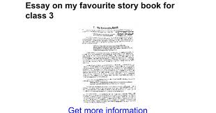 essay on my favourite story book for class google docs