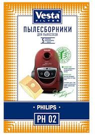 <b>Vesta filter</b> Бумажные <b>пылесборники</b> PH 02 — купить по выгодной ...
