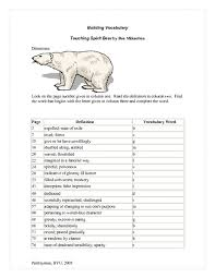 touching spirit bear worksheets worksheets library  touching spirit bear by ben mikaelsen novel study novels study