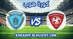 بإحكام تسلم مناسب كورة اون لاين مشاهدة مباريات اليوم -  alfombrastapetesyportadas.com