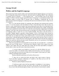 argument essay paper outline personal essay thesis statement also  what is a thesis in an essay george orwell politics and the english language kiki benzon example of essay writing in english also yellow essays