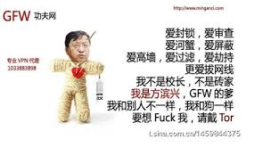 - China Wet