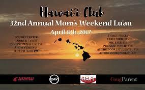 32nd Annual Mom S Weekend Lu Au Mom S Weekend Washington State