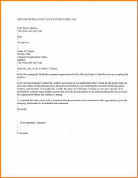 As Sample Joining Letter Format For Employee Best Of Appointment ...